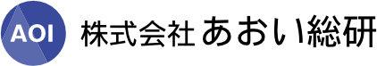 株式会社あおい総研の公式サイト